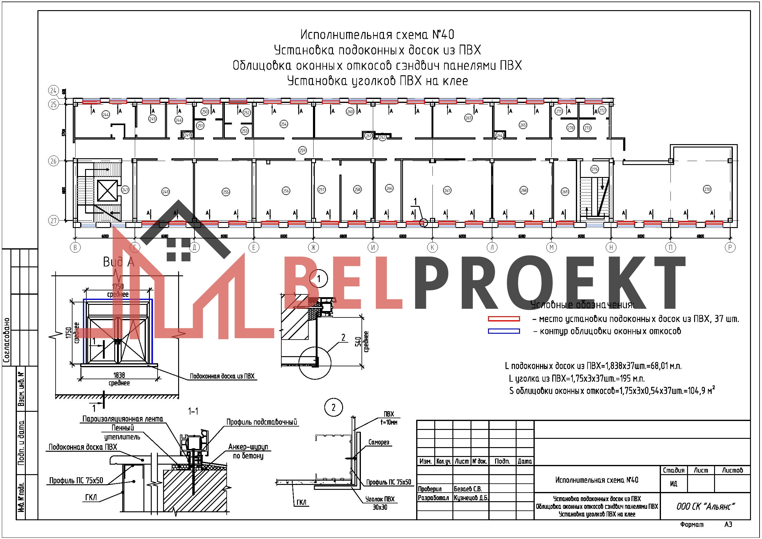 Новосибирск k-flex теплоизоляция