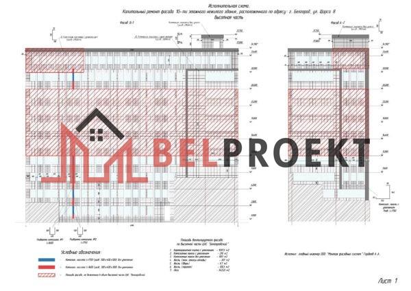 разработка исполнительной схемы отделки фасада